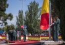 El alcalde de Las Rozas José De la Uz anuncia que el futuro parque de La Marazuela se llamará parque 'Espíritu de Ermua'
