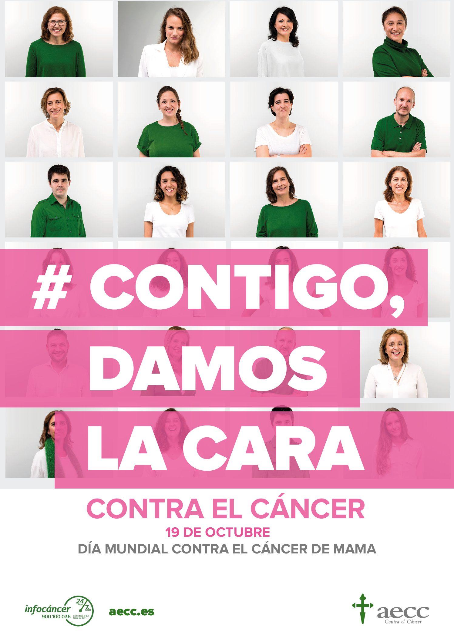 Guadarrama se unirá mañana a la celebración del Día Contra el Cáncer de Mama