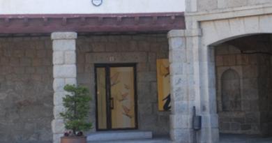 Oficina de Turismo de Guadarrama.