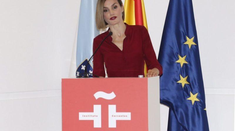 La reina Letizia, en la reunión anual de directores del Instituto Cervantes.